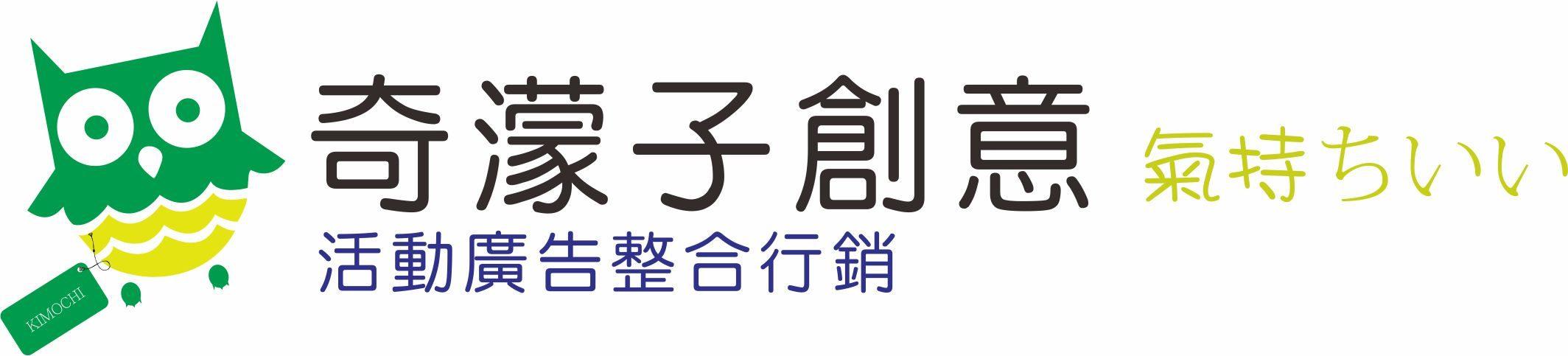 KIMOCHI design
